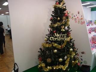 クリスマスでおもちゃ! という気満々で来場したからか、9月にツリーが出てきてもまったく違和感がなかった