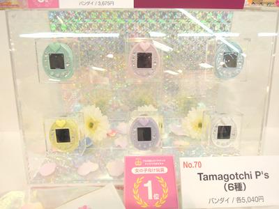 """女の子向けおもちゃ 1位 「Tamagotchi P's」 <br>あの""""たまごっち""""の最新版"""