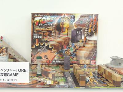 ゲーム 1位 「宝探しアドベンチャーTORE! 魔宮攻略GAME」 <br>日本テレビ系の人気番組がボードゲーム化されたもの