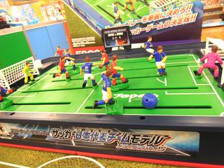 サッカーゲームは「ドライブキック強化で浮き玉ができるようになった」という進化が