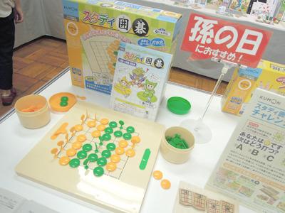 孫にあげたい、に特化したポップも多々見かけた。「孫へ」というおもちゃジャンルだ
