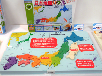 これもいいなあ。見た目も妙にかっこいい「くもんの日本地図パズル」