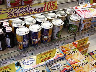 缶飲料だけは逆さに陳列していた。滋賀以外では見たことがない。