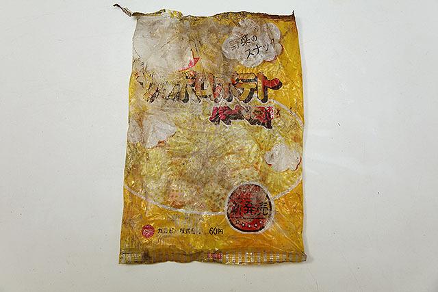 今はアルミ蒸着の袋だが、昔はスナック菓子が普通のビニール袋に入っていた。