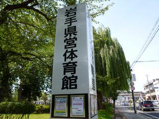青山駅の近所にはこちらが。