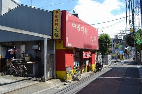 いかにも中華料理店! といった佇まい。