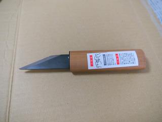 切り出しナイフを購入