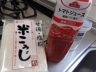 調味料なのか?液体だからまあいいだろう。トマトジュース。