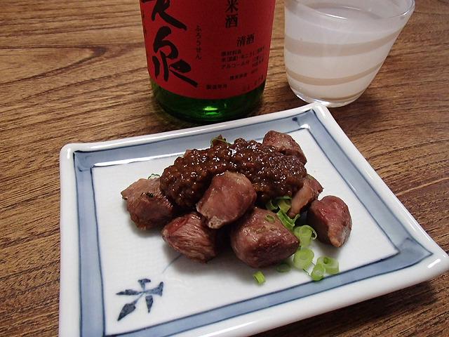 熟成の日本酒と合わせる。もう日本酒が止まりませんな。