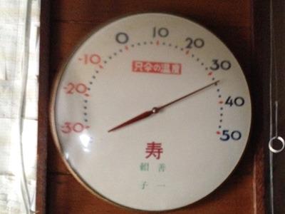 まだまだ暑い9月の昼下がり、もちろん「節電のため」クーラーを使えない店内はサウナ状態!