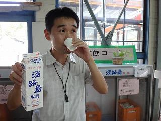 牛乳飲むとき独特の視線
