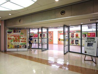 イベント会場、入り口。