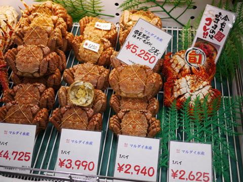 予想の3倍以上した。さすが北海道。安くても高くても、さすが北海道という一言ですんでしまう大北海道展のずるさよ……