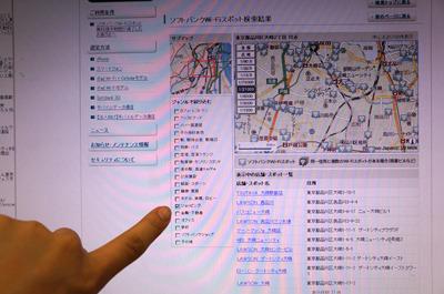ソフトバンクWi-Fiスポットのサイトでは、地図とジャンルでスポットを探すことができる。これで渋いお店を探してみよう