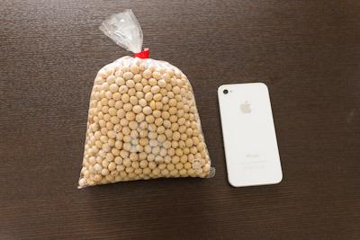 買ってきた大豆は、約500グラム。福岡産で268円。