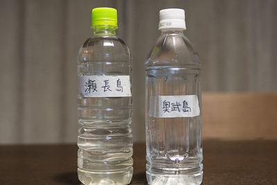 台風や砂などの影響もあるかもしれないが、水の色が全然違う。瀬長島で採取した海水は、砂が混じって黄色く濁っているが、奥武島のは不純物がほぼ無く透明。