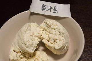 奥武島の海水島豆腐