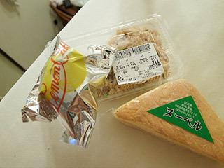 波布食堂のあと、スーパーでさらに沖縄っぽい物を買って食べました!