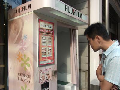ちなみにお店の前にあった証明写真機は美肌機能付き。女性に嬉しい機能ですね