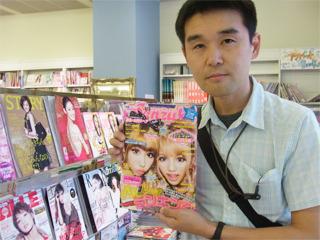 そんな中から一番無縁そうな雑誌を手に取り無言で撮影を促す小野さん。記念撮影か