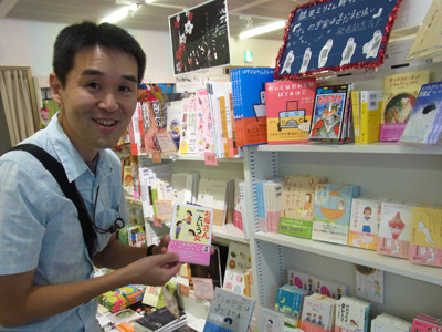 小野さんも持ってる本があったようだ。無表情から少しずつ表情が変わってきたか