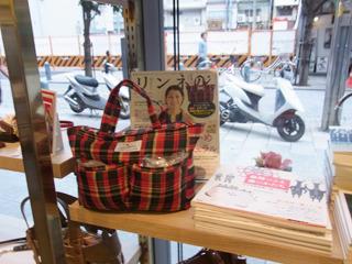 その並びには雑誌の付録のバッグも並んでいた。これは本屋さんならでは!