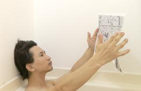 入浴中に眺める!紙が濡れないように注意しながら(見苦しい写真なので小さめにお見せします)