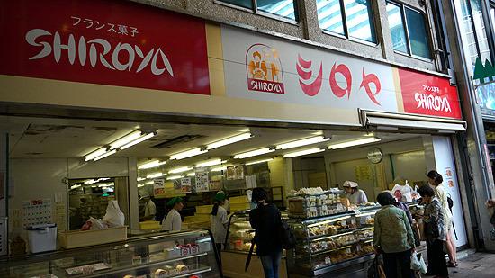 食べたかったパンは、小倉駅近くのこのお店の、