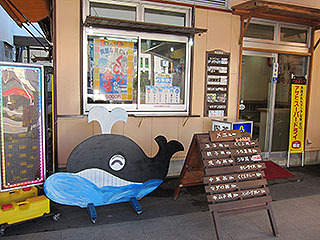 くじら弁当ってのが売られていた。房総は和田で捕鯨をしているので鯨をよく食べる。