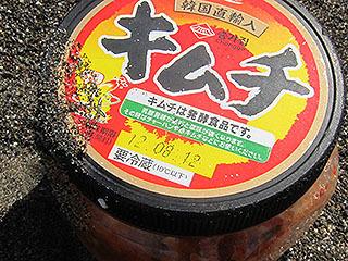 日本語だし、日本で売られていた物らしい。