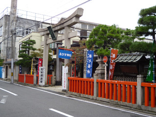 の中に、ありました。京都ゑびす神社。