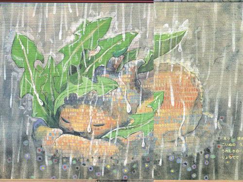 雨に溶かされ、土の栄養となっていく
