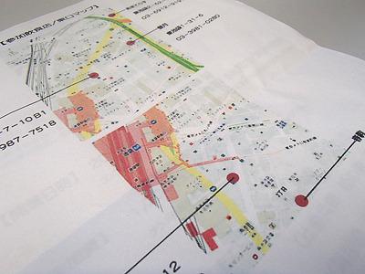 池袋東口の北から南まで結構広範囲に会場の店が分布。