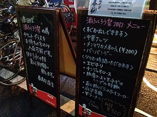 エビチリ、チンジャオロースなどあります。どれも300円。