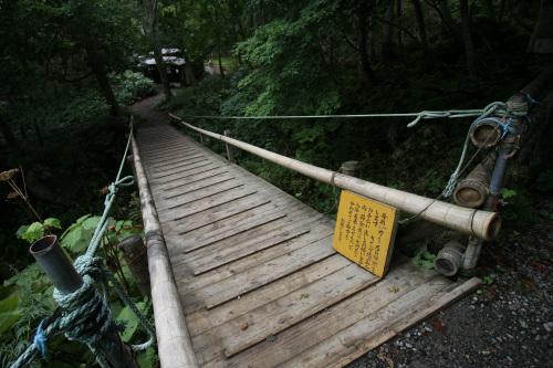 その先にある橋を渡ると「熊の湯」だ