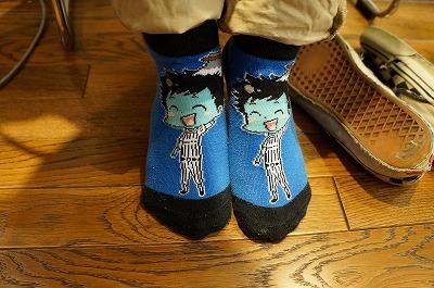 靴下も変!!