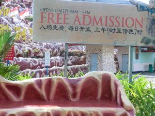 「free admission」すなわち入場無料という気前の良さ