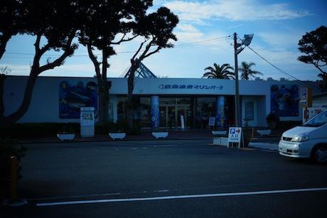スベスベに一番近い水族館(推定)