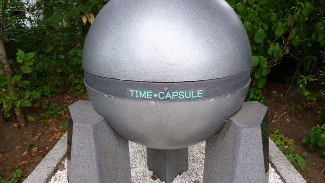 古いようで未来な言葉、それがタイムカプセル。