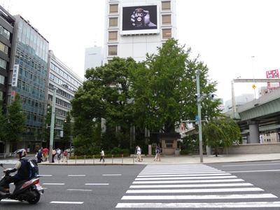 日本の道はここから始まってるんだぜ、のすぐ傍。