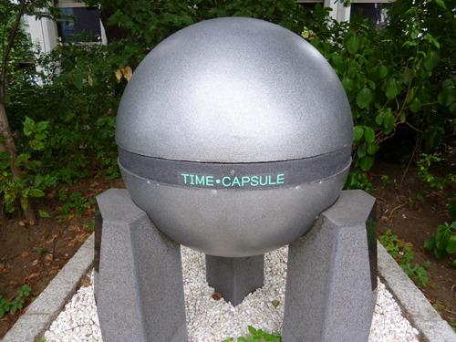 しかも堂々と主張している。俺は「TIME・CAPSULE」だ、と!