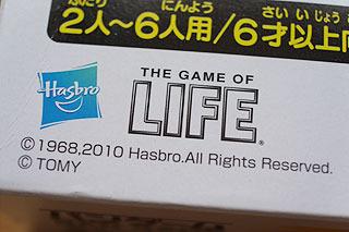 箱にはハスブロー社(アメリカの玩具メーカー)のマークも。