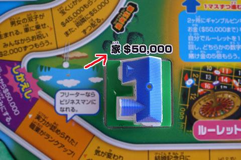 5万ドルというのは、ゲーム内で買える一番高い家と同じ値段。どんな猫だよ。
