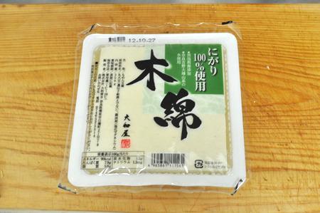 油揚げって豆腐から出来てるんだよ。じゃあ油揚げじゃなくて豆腐揚げじゃね。