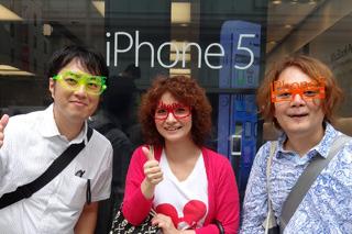 iPhone5メガネ(しかし寝坊してiPhone5は買えず)