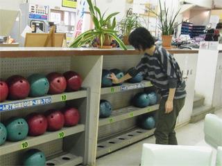 ボールを選ぶ。普通。
