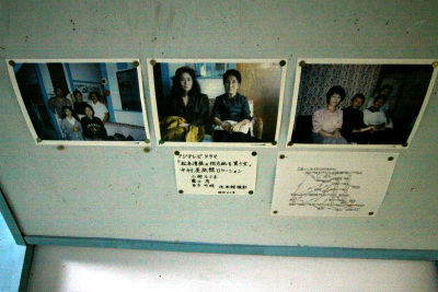 昭和の当時にも、既に古い建物としてドラマロケに使われたんですな