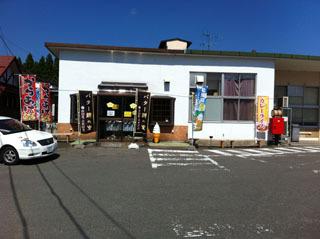 聞き込みの結果、どうやらJRの駅舎横にある店に移動したらしかった。