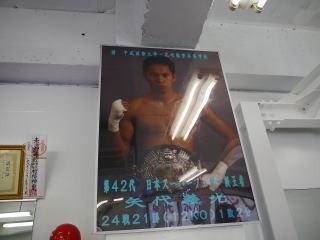 ちなみにその友人は元日本チャンピオンだったりします