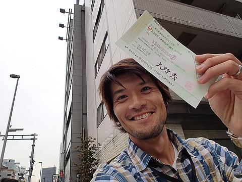 編集部安藤さんに小切手を渡す